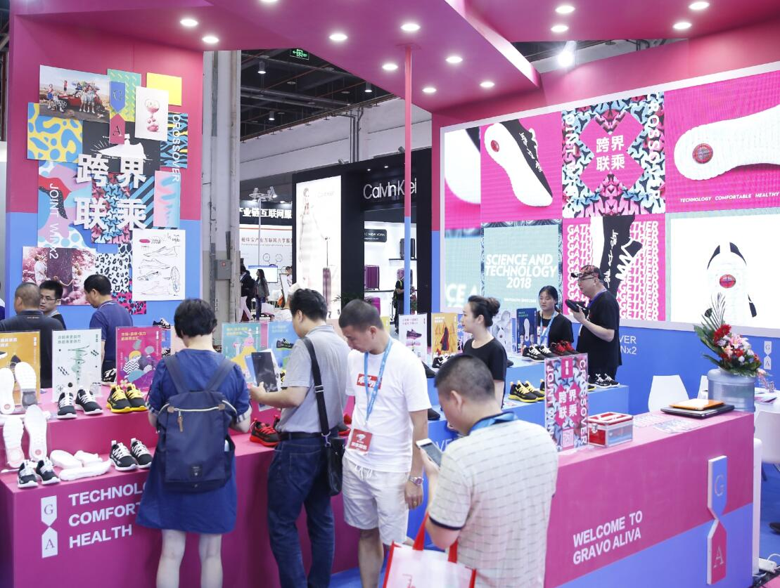 2019 The 16th Shanghai International Shoe Industry Exhibition
